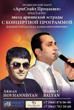 Premiere 2014 jon kyurexyan - qaxcr bales new 2014 скачать mp3: http://googl/wqvvtt