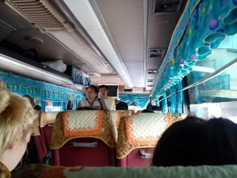 Обычный автобус слушать онлайн