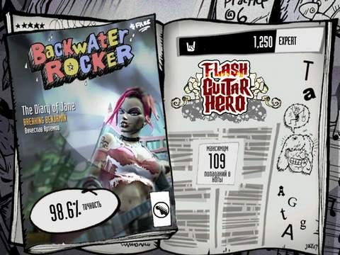 The Diary Of Jane Breaking Benjamin
