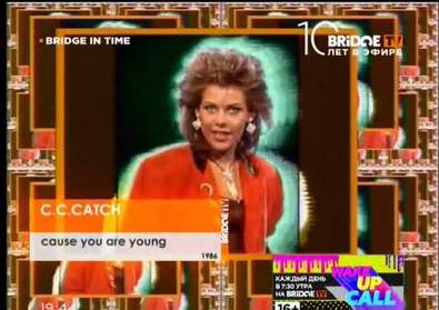 Cause You Are Young CC Catch