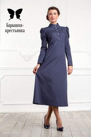 Купить Православное Платье В Интернет Магазине