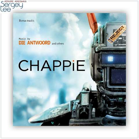 Baby's On Fire (Alan Belini & Youlya Vai Remix) [OST Робот по имени Чаппи] Die Antwoord (Chappie)