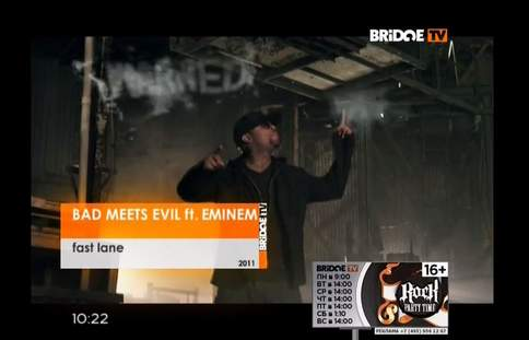 Fast Lane Eminem ft Royce Da 5'9 (Bad Meets Evil)