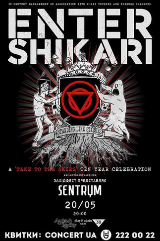 Slipshod (Japan Bonus Track) Enter Shikari
