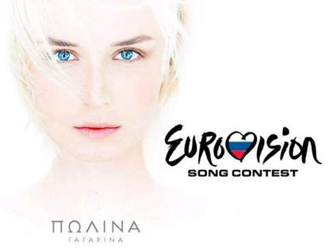 Polina Gagarina - A Million Voices ESC 2015 - Russia