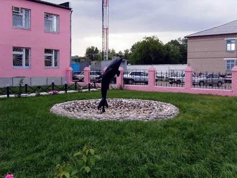 Гио пика фонтанчик с черным дельфином скачать.