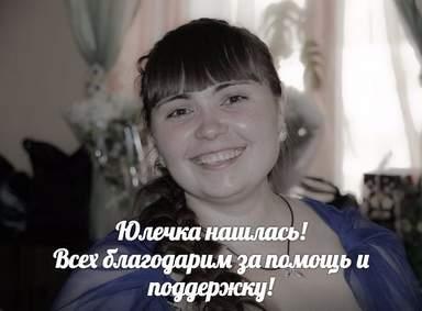 Скачать песню алексея воробьева отключен телефон