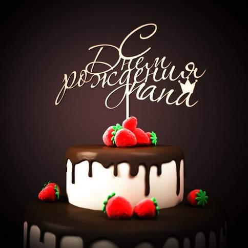 Гиф с поздравлениями с днем рождения 115
