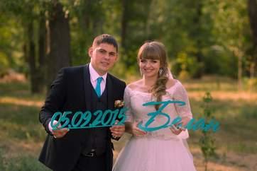 Mfyrnd поздравление сестре на свадьбу слова