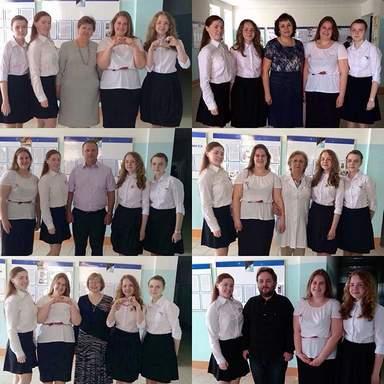 Минус мы любим вас,учителя родные песня мы любим вас учителя.