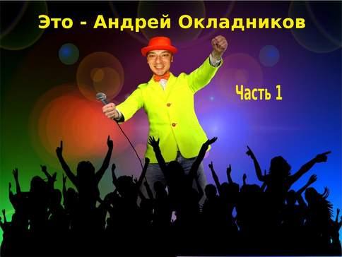 """Филипп киркоров """"я никогда не устану ждать"""" екатеринбург 20 апреля."""