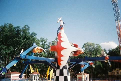 скачать парк горького москоу коллинг