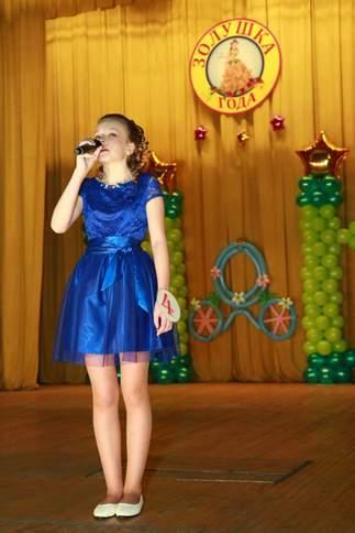 Скачать песню до свиданья начальная школа минусовка