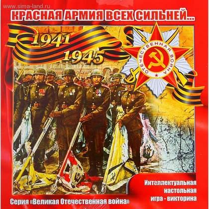 Песни армянской армии скачать в mp3 и слушать онлайн.