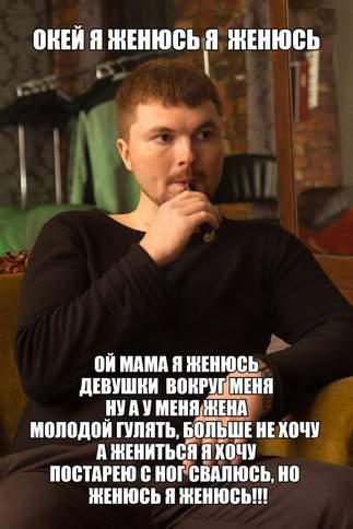 Размеренная скачати писню не женюсь я не женюсь Советская Гавань Владивосток